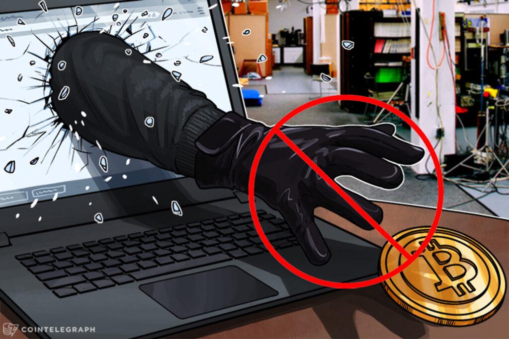 ransomware ban